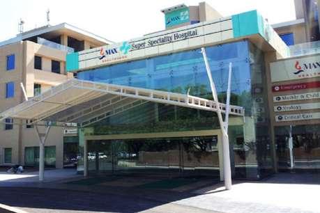 Doctors Strike: देहरादून का मैक्स हॉस्पिटल भी हुआ हड़ताल में शामिल, बंद की ओपीडी
