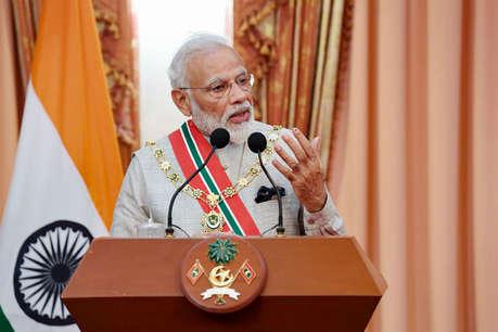 जी-20 शिखर सम्मेलन में भाग लेने जापान जाएंगे प्रधानमंत्री मोदी