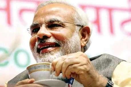 सच हो सकता है पीएम मोदी के साथ चाय पीने का सपना, करना होगा ये काम