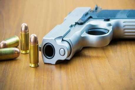महज 500 रुपए के लिए पति ने गोली मारकर कर दी पत्नी की हत्या