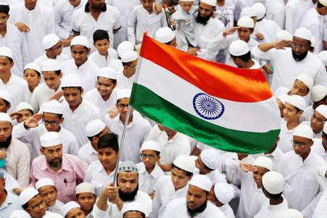 ईद पर 5 करोड़ मुस्लिम स्टूडेंट्स को मोदी सरकार का तोहफा, पढ़ाई के लिए मिलेगा पैसा!