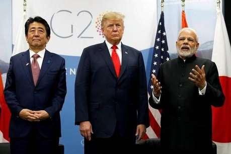 जापान में जी-20 शिखर सम्मेलन से इतर मोदी और शी चिनफिंग से मिलेंगे ट्रंप