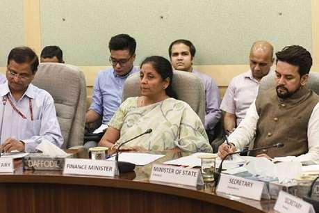 बजट से पहले मोदी सरकार की पहली GST मीटिंग कल, सस्ती हो सकती हैं ये चीजें