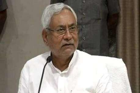 बिहार: नीतीश के गृह जिले नालंदा में नहीं है कोई कोचिंग सेंटर! पढ़िये क्या है कारण