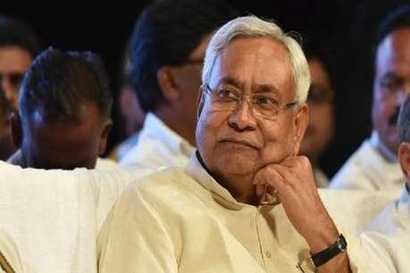 'वन नेशन-वन इलेक्शन' पर क्या करेंगे नीतीश कुमार?
