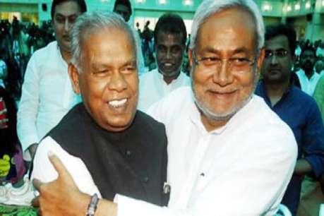 हम की इफ्तार पार्टी: नीतीश कुमार ने मांझी को लगाया गले, क्या बदलेगी बिहार की सियासत ?