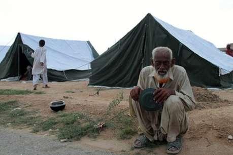 डूब रहा है पाकिस्तानी रुपया बेहाल है आम आदमी, खाने तक के नहीं हैं लोगों के पास पैसे!