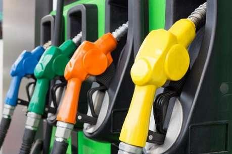 69 रुपए हुआ पेट्रोल, 5 महीने में सबसे ज्यादा सस्ती हुई Petrol-Diesel की कीमतें