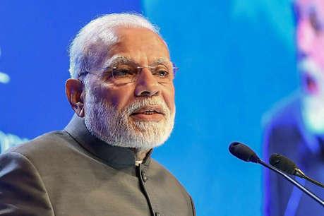 SCO बैठक में प्रधानमंत्री उठा सकते हैं आतंकवाद का मुद्दा