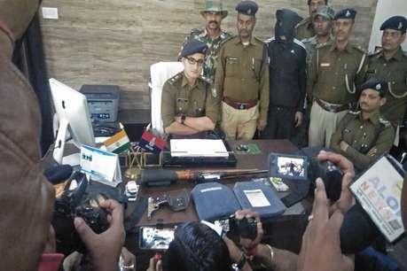 बिहार: अंतरराष्ट्रीय हथियार तस्कर संतोष सिंह के विरुद्ध NIA कोर्ट ने जारी किया गिरफ्तारी वारंट