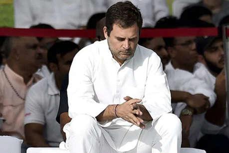 जब सदन में गूंजा सवाल- आखिर कहां हैं राहुल गांधी?