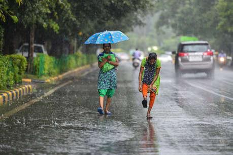 झारखंड पहुंचा मानसून, 24 घंटे में इन जिलों में होगी झमाझम बारिश