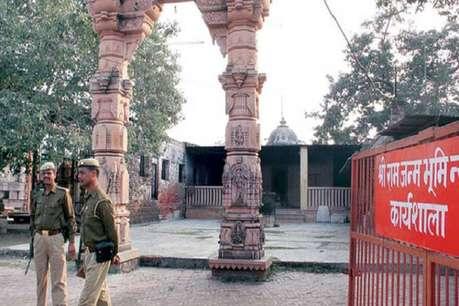 राम मंदिर पर बैठक में संतों का सवाल, 'विरोधी सरकार आ जाएगी, तो क्या हम फिर गोली खाएंगे'