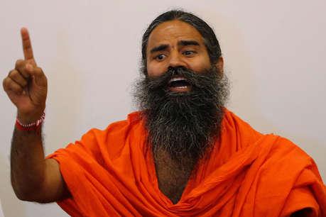 बाबा रामदेव के समर्थकों के लिए खुशखबरी, अब 'योग गुरु' के बारे में जान सकेंगे सबकुछ