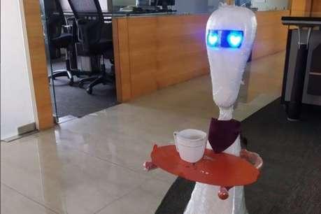 अब रेस्टोरेंट और होटल में रोबोट खाना सर्व करते आएंगे नज़र...