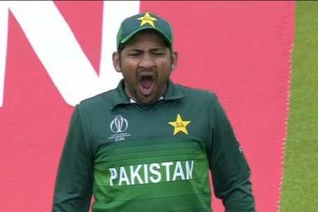 ICC World Cup: भारत के खिलाफ अपनी उबासी पर बोले सरफराज, मैंने कोई जुर्म तो नहीं किया