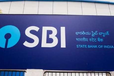 SBI FD पर देता है इतना ब्याज, पैसे जमा करवाने से पहले जरूर जान लें नए रेट...