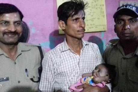 Good Work GRP… रेलवे स्टेशन से चुराए गए दुधमुंहे बच्चे को 12 घंटे से भी कम वक्त में मां-पिता से मिलाया