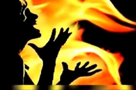 पति का अपमान नहीं सह सकी महिला, पुलिस के सामने खुद को किया आग के हवाले