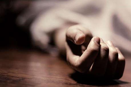 70 की उम्र में 35 साल की महिला से की थी शादी, झगड़े के बाद पत्नी को मारकर की खुदकुशी