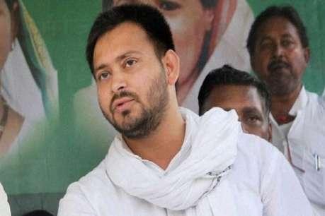 'गायब' तेजस्वी पर गरमाई राजनीति, कांग्रेस ने भी उठाए सवाल, JDU ने किया तंज
