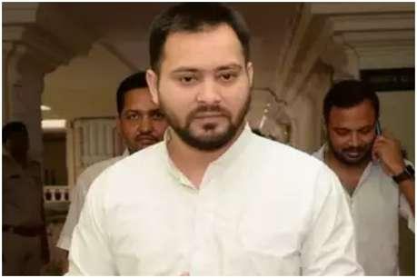 'लापता' तेजस्वी यादव को लेकर रघुवंश प्रसाद सिंह का बयान, बोले- वर्ल्ड कप देखने गए होंगे