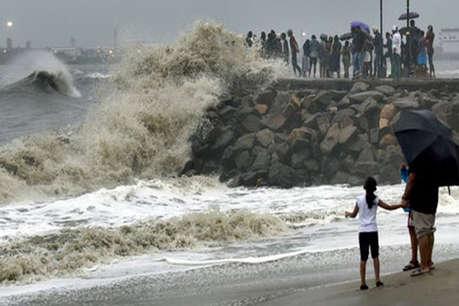 'वायु' तूफान: रोक के बावजूद गया था बीच पर, समुद्र में डूबने से हुई मौत