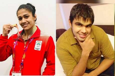 नेशनल कैंप में हुई मुलाकात प्यार में बदली, बबीता ने विवेक को चुना अपना 'सुहाग'