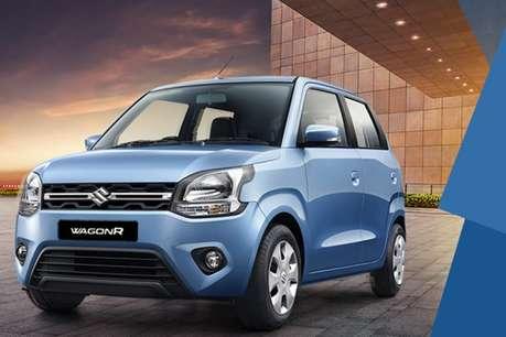 Maruti की नई WagonR में है यह जानदार इंजन! जानें कीमत