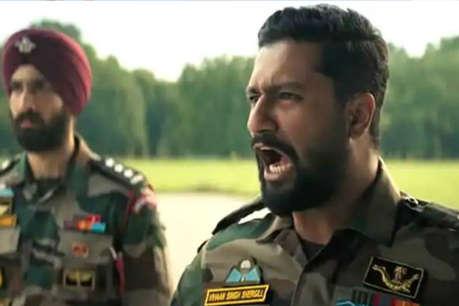 Kargil Vijay Diwas पर देशभक्ति से लबरेज 5 गाने, वीरों की याद दिला देंगे
