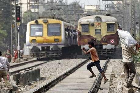 Railway का नियम: रेल की पटरी पार करते हुए पकड़े गए तो जाना होगा इतने महीने के लिए जेल