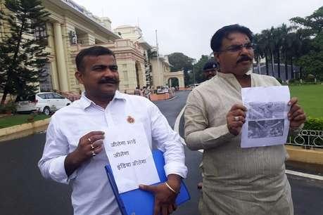 IND VS NZ: बिहार के मंत्री-विधायकों ने इस अंदाज में टीम इंडिया को किया विश