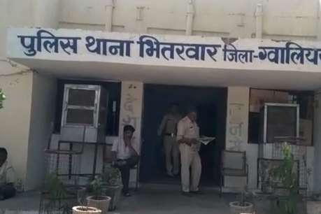 कोचिंग संचालक ने छात्रा से दुष्कर्म कर बनाया वीडियो, फिर ऐसे किया इस्तेमाल...