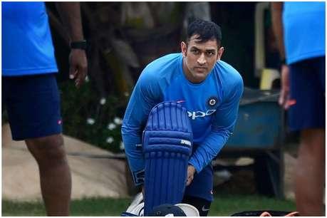टी20 वर्ल्ड कप तक संन्यास नहीं लेंगे एम एस धोनी, टीम इंडिया ने रोका!