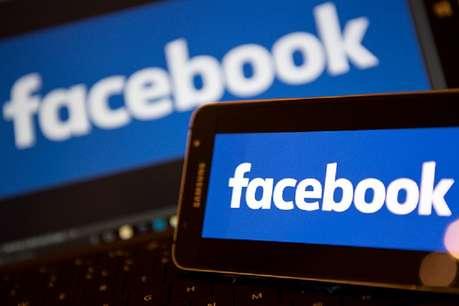 Facebook पर लगा अब तक का सबसे बड़ा जुर्माना! जानें क्या है पूरा मामला