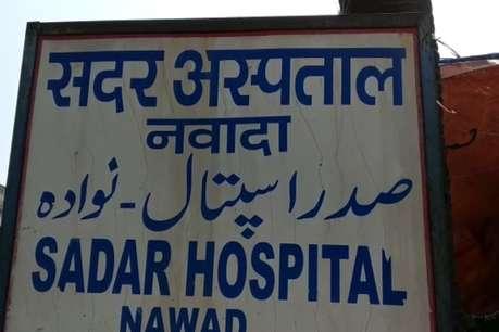शर्मनाक: अस्पताल में 16 घंटे तक भटकती रही रेप पीड़िता लेकिन नहीं हुई मेडिकल जांच