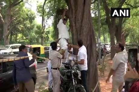 दिल्ली का हनीफ है कांग्रेस दफ्तर में आत्महत्या की कोशिश करने वाला