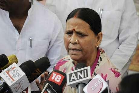 'सरकारी आम' पर बिफरीं राबड़ी देवी, बोलीं- जो खायेगा उसे गरीबों की आह लगेगी