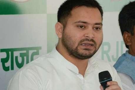 IRCTC केस : तेजस्वी यादव ने की ED मामले में चल रहे ट्रायल पर रोक लगाने की मांग