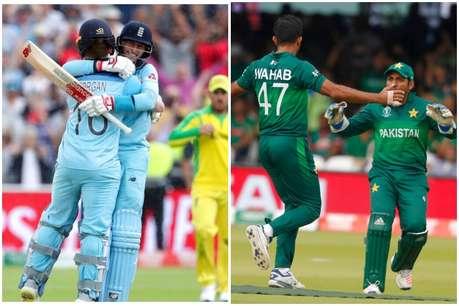 इंग्लैंड-न्यूजीलैंड के फाइनल में पहुंचने के बाद गर्व से चौड़ा हुआ पाकिस्तान, फिर भारतीय फैंस ने ली खबर!
