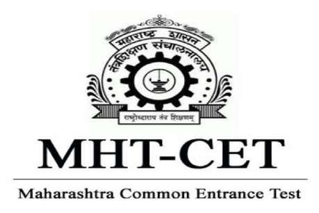 MHT CET 2019: काउंसलिंग मेरिट लिस्ट जारी, ऐसे करें चेक