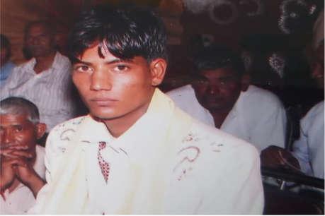 अलवर Mob Lynching: अंधे पिता के बुढ़ापे की लाठी था भीड़ के हाथों मारा गया हरीश