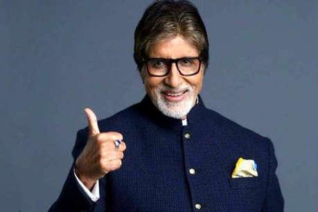 जल्द शुरू होने वाला है कौन बनेगा करोड़पति 11, ये सवाल पूछ सकते हैं अमिताभ बच्चन