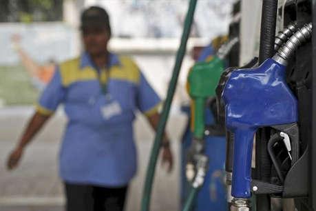 भारत में बढ़ सकते हैं पेट्रोल-डीजल और गैस के दाम, ये है वजह