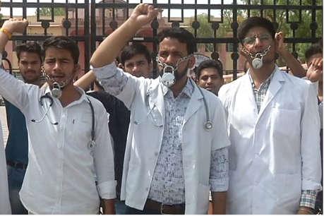 फीस बढ़ोतरी: बीकानेर में मुंह पर ताले लगाकर मेडिकल छात्रों ने किया विरोध-प्रदर्शन