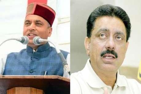 यूनियन बजट-2019: हिमाचल के CM जयराम ने सराहा, कांग्रेस ने कहा-निराशाजनक