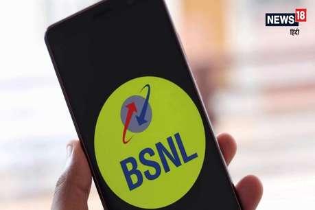 BSNL का स्टार मेंबरशिप प्रोग्राम, रिचार्ज पर मिलेगी छूट