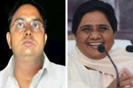 मायावती के भाई आनंद कुमार का प्लॉट इसलिए करोड़ों में आंका जा रहा है...