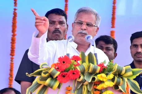 भूपेश सरकार की 7 महीने में तीसरी बार बदले जिलों के प्रभारी मंत्री, नए मंत्री अमरजीत को बालोद का प्रभार