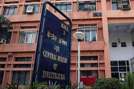 बैंकिंग धोखाधड़ी मामले में सीबीआई ने एक साथ 50 स्थानों पर मारे छापे